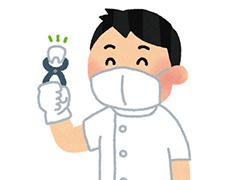 口腔外科の主な疾患